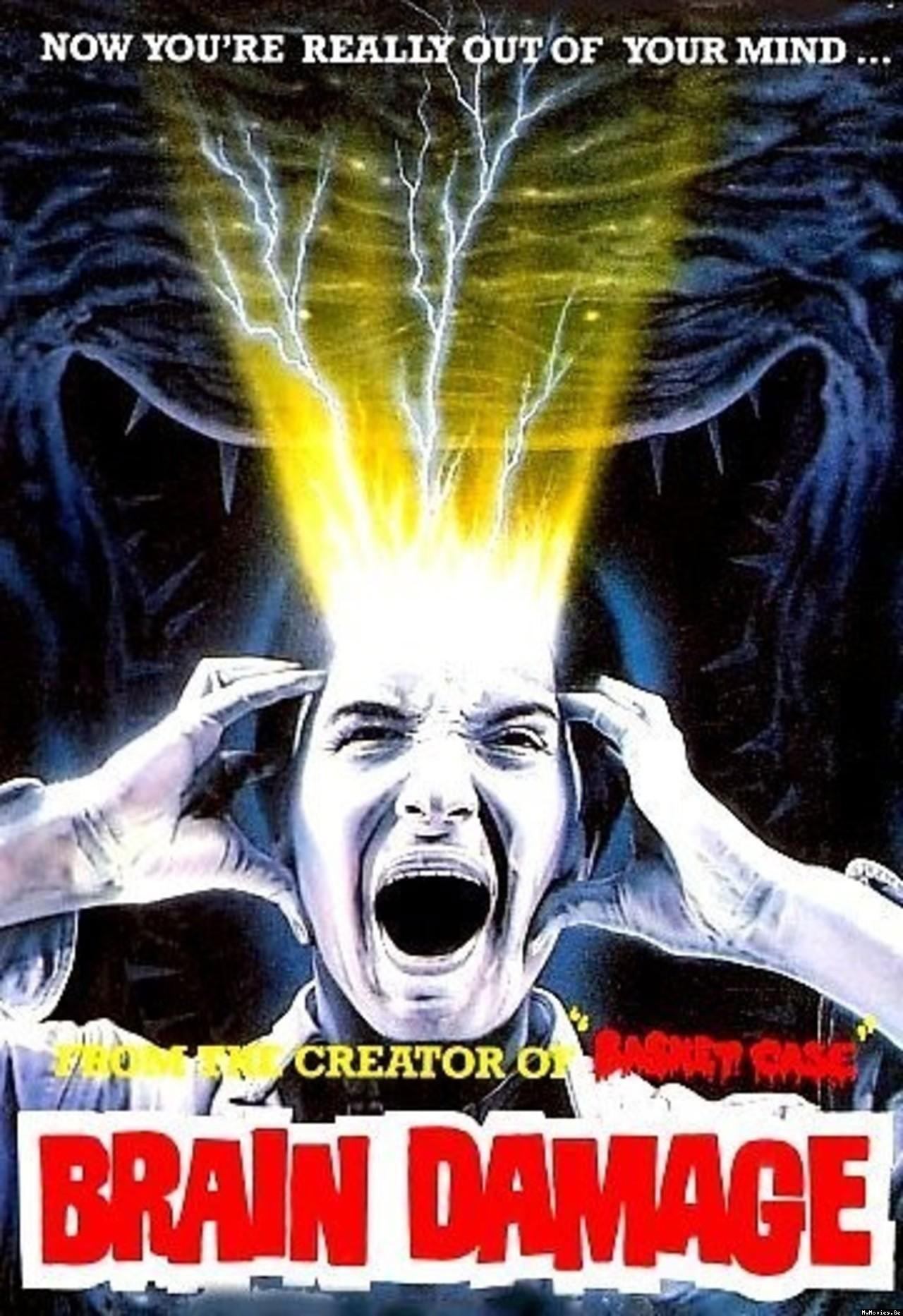 Brain Damage movie poster